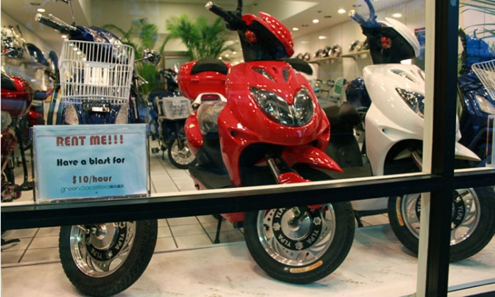 Scooter Store Offers Green Alternatives The Daily